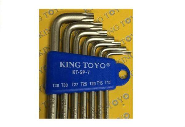 KING TOYO KT-5P-7 7 PCS 5 POINT STAR KEY WRENCH