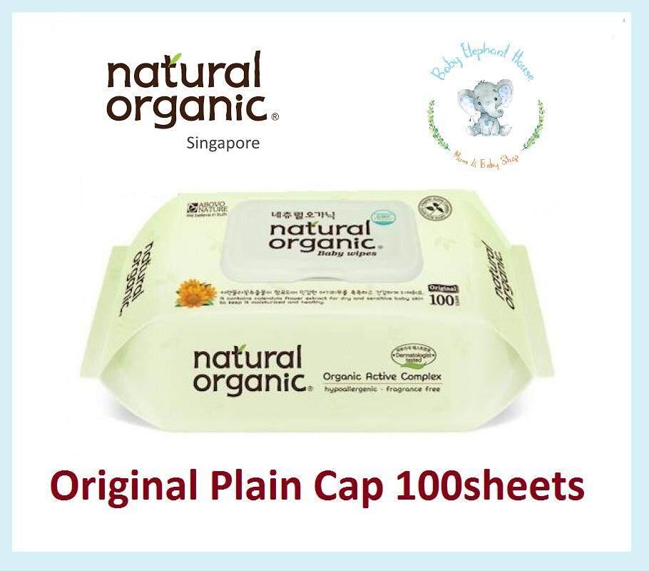 Natural Organic Original Plain Cap 100sheets