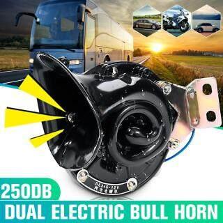 Còi điện tử 12V 350dB phổ dụng bằng kim loại không oxy hóa âm thanh lớn chống nước cho ô tô xe tải - INTL thumbnail