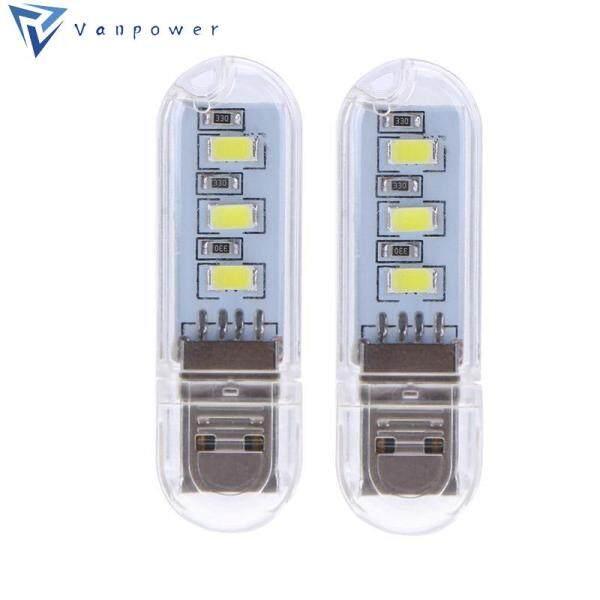 2pcs U Disk Shape LED USB Night Light Portable Mini Computer Lamp