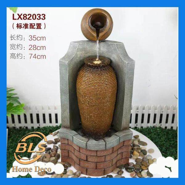 WATER FOUNTAIN - LX82033 WATER FEATURE FENG SHUI HOME DECO GIFT