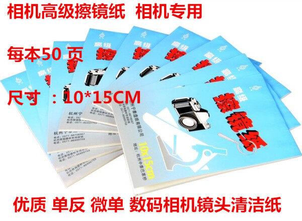 Giá bán Giấy Lau Ống Kính Canon Nikon SONY Pentax Cao Cấp, Giấy Vệ Sinh Ống Kính Máy Ảnh Kỹ Thuật Số SLR Đơn