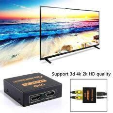Lắc lư 1 trong 2 ra 1X2 2 Cổng HDMI Bộ Chia Hub Repeater Bộ Khuếch Đại Full HD 1080 p Nữ HDMI Cáp Âm Thanh Chuyển Đổi Nguồn