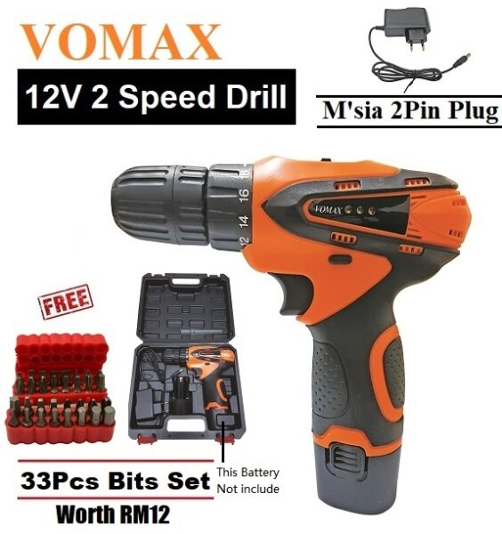 VOMAX Power Cordless Drill 12V Two Speed Electric Rechargeable Screwdriver Drill Set With 1 Battery Set