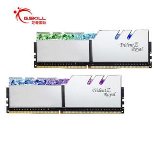 Bộ Nhớ Máy Tính Để Bàn 5Cgo G.SKILL Trident Z Royal 32GB (16Gx2) DDR4 4000 RGB Màu Bạc thumbnail