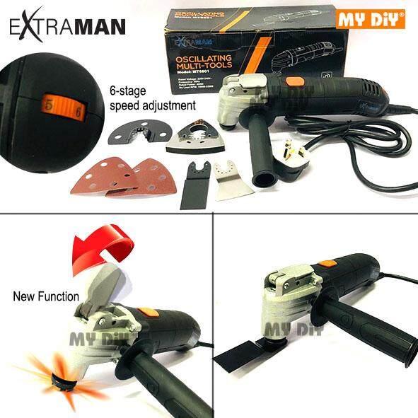 DIYHARDWARESTATION - Extraman Oscillating Multitool / Renovator Tool Oscillating Trimmer Home / Woodworking Tools Multi Function Electric Saw