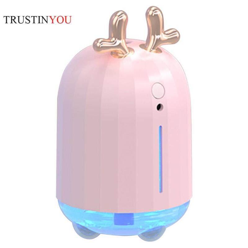 Cartoon USB Essential Oil Diffuser Car Purifier Aroma Mist Make Air Humidifier Household Car Supply Singapore