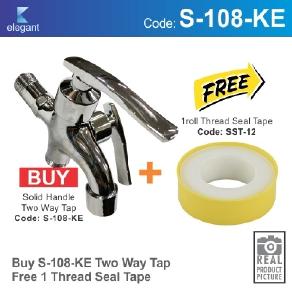 S-108-KE Solid Handle Two Way Tap / Water Tap / Bathroom Water Tap / Bathroom Faucet / Water Faucet / Water Saving Tap / 2 way Tap / Kitchen Balcony Laundry Faucet / Wall Bib Tap / Cold Tap