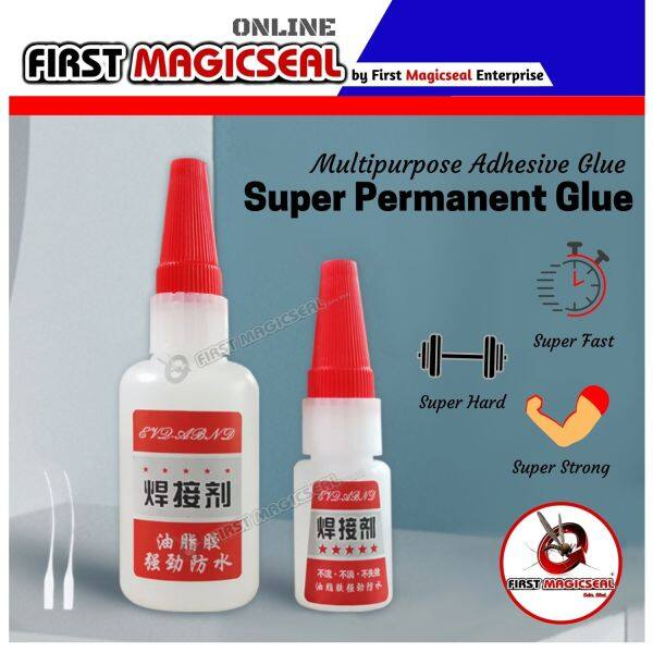 1stMagicSeal - Multipurpose Super Permanent Glue Sealant Fix Adhesive Free Nail 焊接剂 焊接胶 502 Superglue