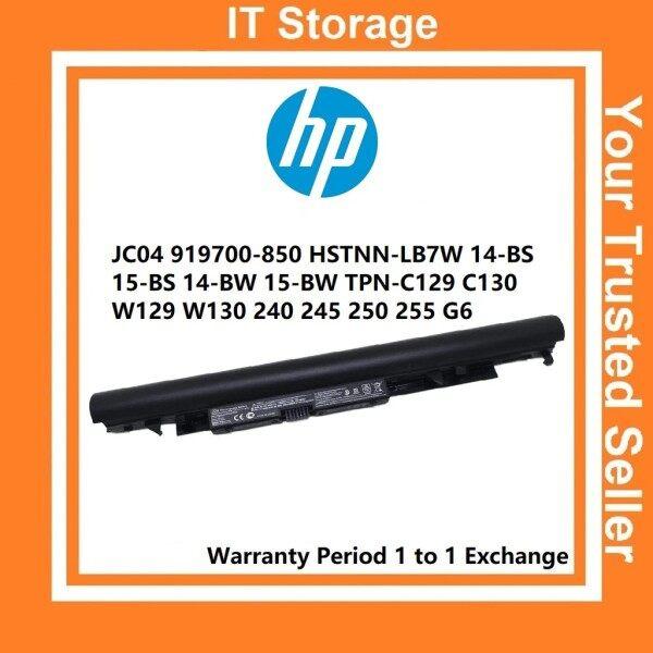 [ 100% ORIGINAL ] HP 14-BW 15-BW 240 245 250 255 G6 JC04 HSTNN-LB7W 14-BS 15-BS Battery Malaysia
