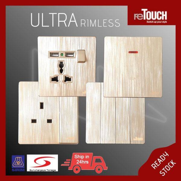 [GOLD Series] reTouch Ultra Rimless 13Amp 15Amp 13Amp_Multiple USB Sockets & 1Gang 2Gang 3Gang 4Gang TV Tel Astro Cat5e Cat6 Doorbell Autogate Switches