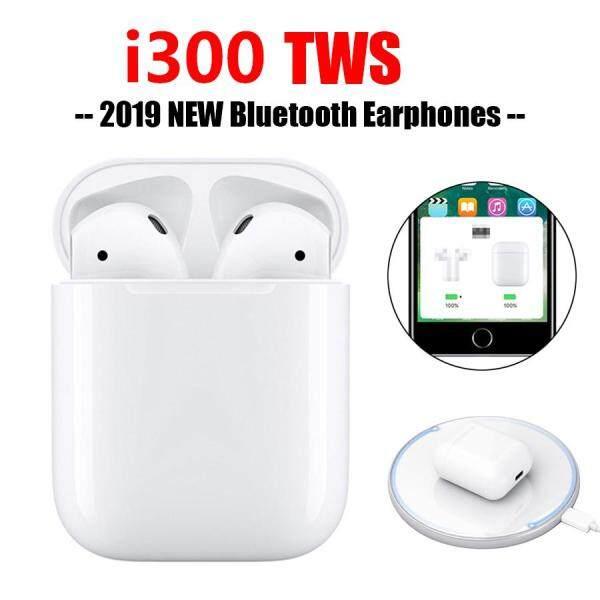 Yunmiao I300 TWS 1:1 Bluetooth 5.0 Tai Nghe Chụp Tai Không Dây Sạc Thông Minh Cảm Biến Bass Tai Nghe Nhét Tai Tai Nghe