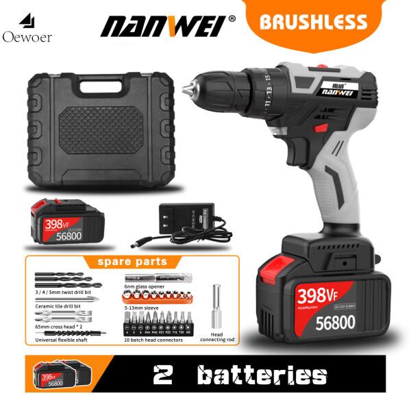 Oewoer NANWEI 398VF Impact Cordless Drill Brushless Cordless Drill Impact Electric Drill Power Tools Hammer Drill