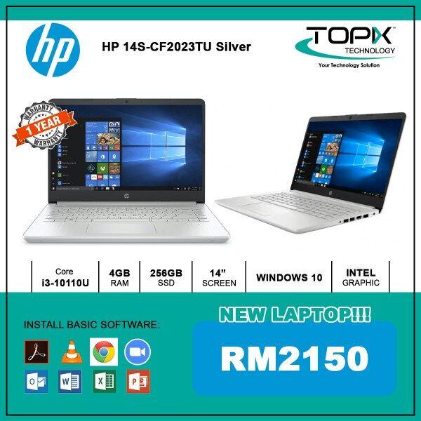 HP 14S-CF2023TU SILVER Malaysia