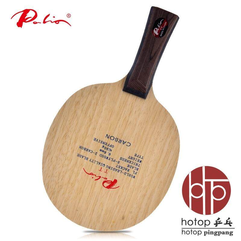 hotop Authentic shot Rio TT table tennis floor carbon racket table tennis racket horizontal board