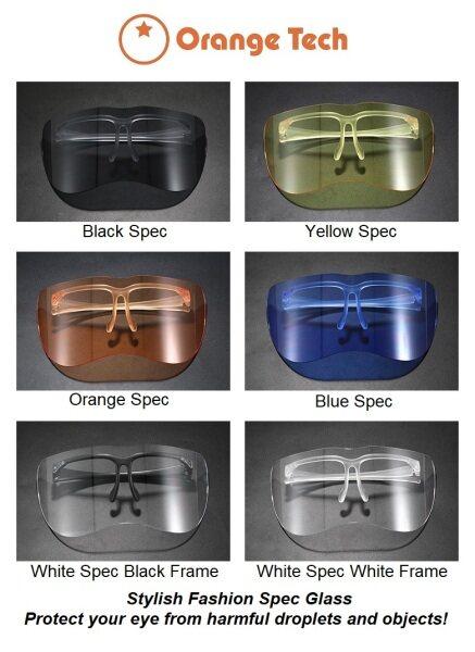 Stylish Spec Glass, Spec Shield, Face Shield, Face Mask Shield Eye Protection, Bike Glass, Eye Shield, Sunglasses, Ready Stock KL.