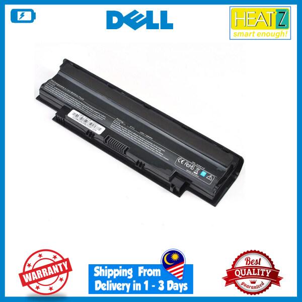 Dell 14R/15R N4010 N4110 N4050 N5010 N5110 Laptop Battery 🔋 Malaysia
