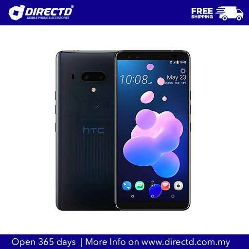HTC Mobile Phone With Best Price In Malaysia At Lazada