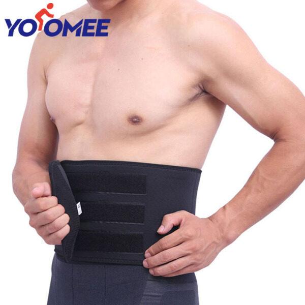 Yoomee 1 Chiếc Đai Hỗ Trợ Thắt Lưng Nẹp Thắt Lưng, Dụng Cụ Bảo Vệ Thể Thao Thể Dục Thể Thao Thấm Mồ Hôi Thấm Hút Trị Liệu Lưng Thoáng Khí