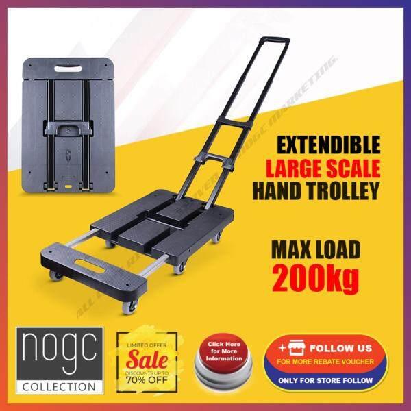 NOGC NTH-003 Extendible Foldable & Portable Large Scale Hand Trolley Max Load.200kg [68x36CM]