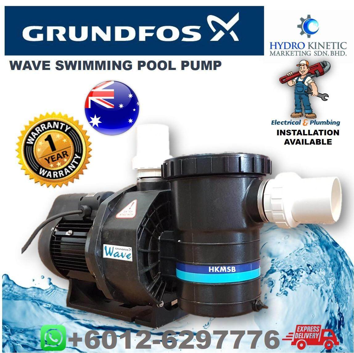 Grundfos Wave Sb10 (1.0hp/ 0.75kw) Swimming Pool Water Pump, Pam Kolam Renang **installation Available Kl & Klg Only By Hydro Kinetic Marketing Sdn Bhd.