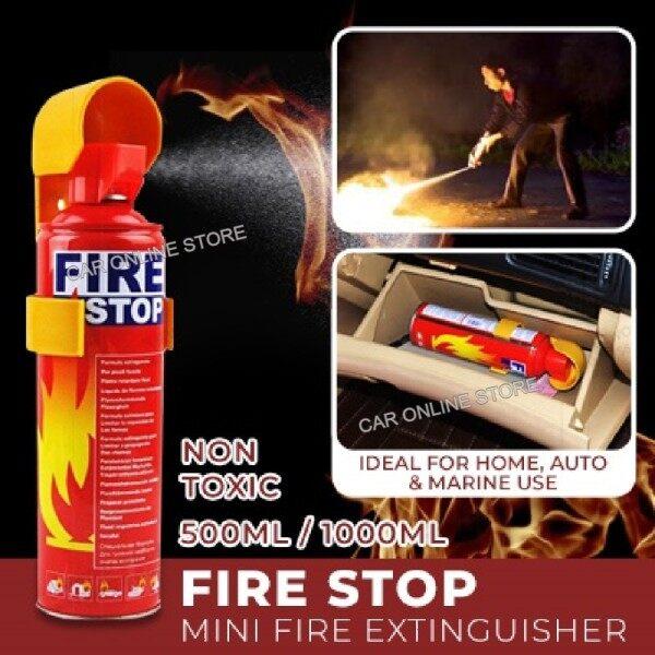 Mini Portable Fire Extinguisher Foam Home Car Lorry Kitchen Store Room - 500mL