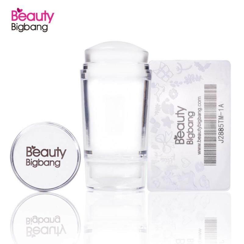 Beautybigbang Con Dấu Ấn Móng Tay Bằng Silicon Hai Đầu 2.2 Cm 2.8 Cm Làm Móng Nghệ Thuật Làm Móng Hình Đầu Dập Dụng Cụ Nạo