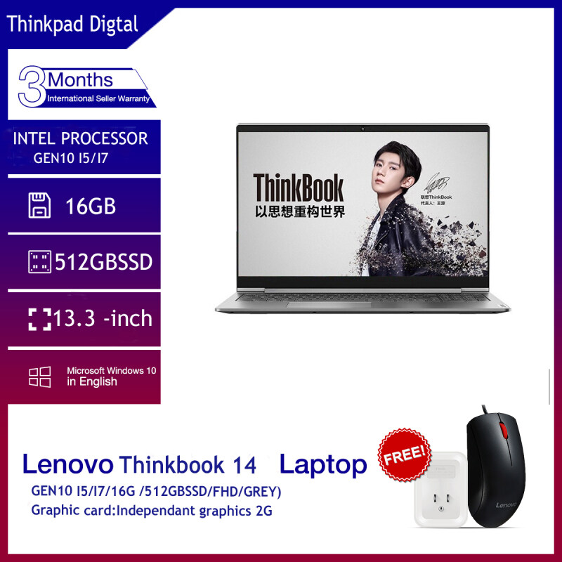 Lenovo ThinkBook 14  14-inch thin and light laptop for brand new sale  i5/i7  8/16G 256G/512GSSD+32G 2G Discrete/integrated graphics
