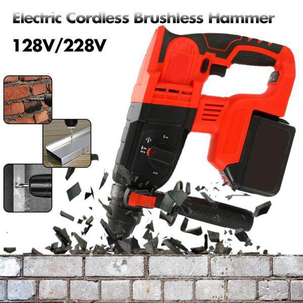 【Hot Sale + Super Deal】128V 19800mAh/228V 25800mAh Brushless rechargeable Multifunctional Electric drill electric hammer Impact drill high power