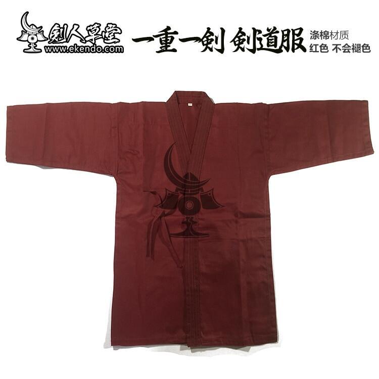 -IKENDO- KG007-Kendo Vải Bạt Màu Đỏ Kendogi-Đồng Phục Kendo Nhật Bản Kendogi Cố Định 30% Cotton 70% Polyester Tất Cả Các Kích Cỡ Keiko Gi Kendo