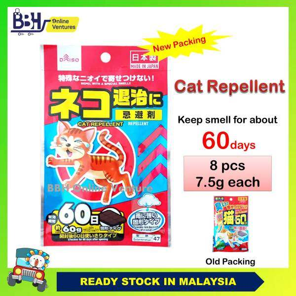 [New Packing] Daiso Cat Repellent 60days Extermination Cat Special Smell (G105/Extemination/47) (4 549131 226296)