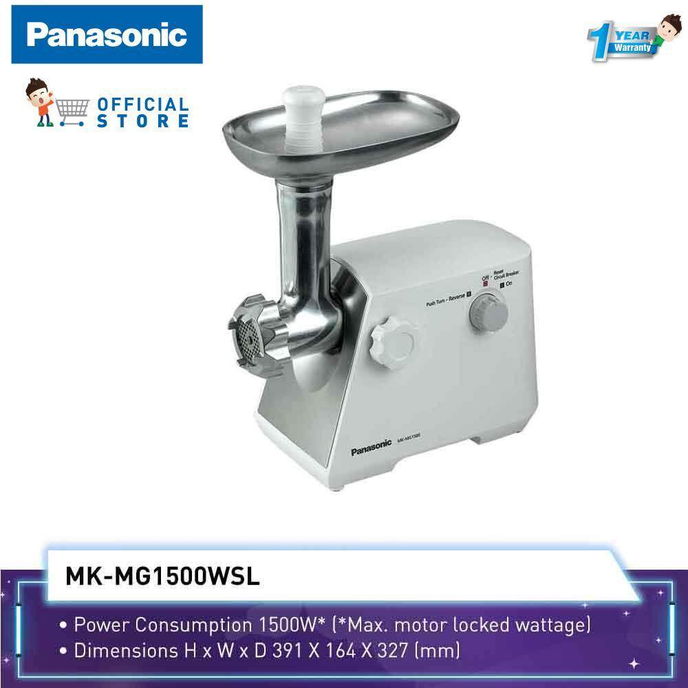 Panasonic Meat Grinder Mk-Mg1500 (1500w) 3 Cutting Plates By Panasonic Malaysia.