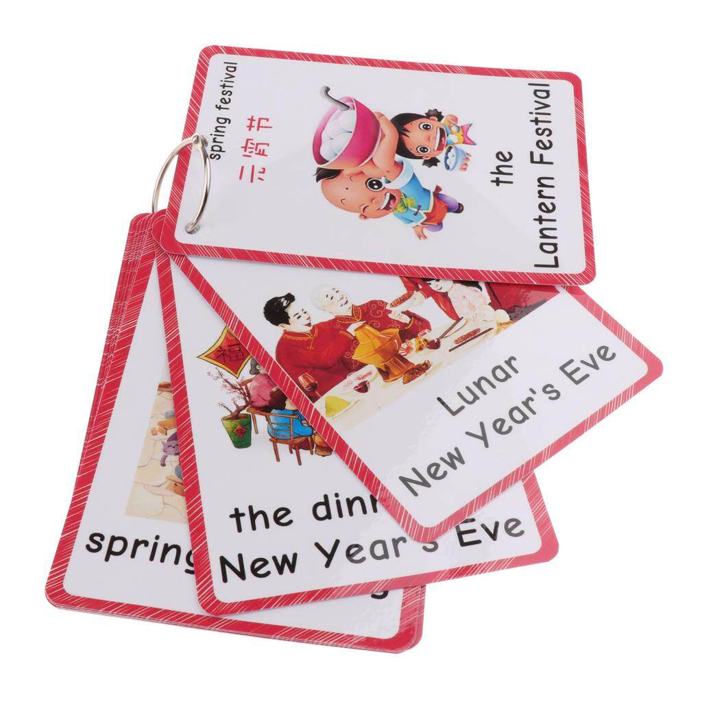 Perfk 22x Kids Early Educational Sight/Picture Word Flashcards for Spring Festival