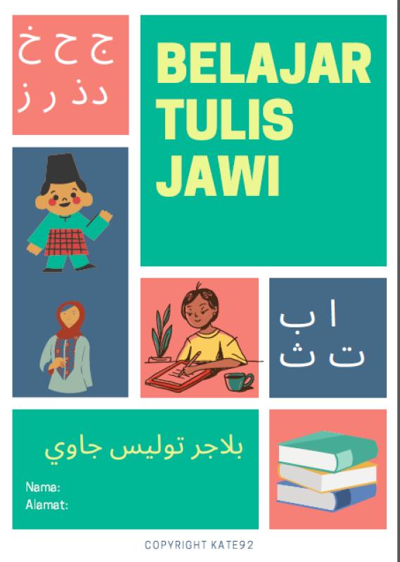 EBOOK BELAJAR TULIS JAWI (PRINTABLE WORKSHEET) Malaysia