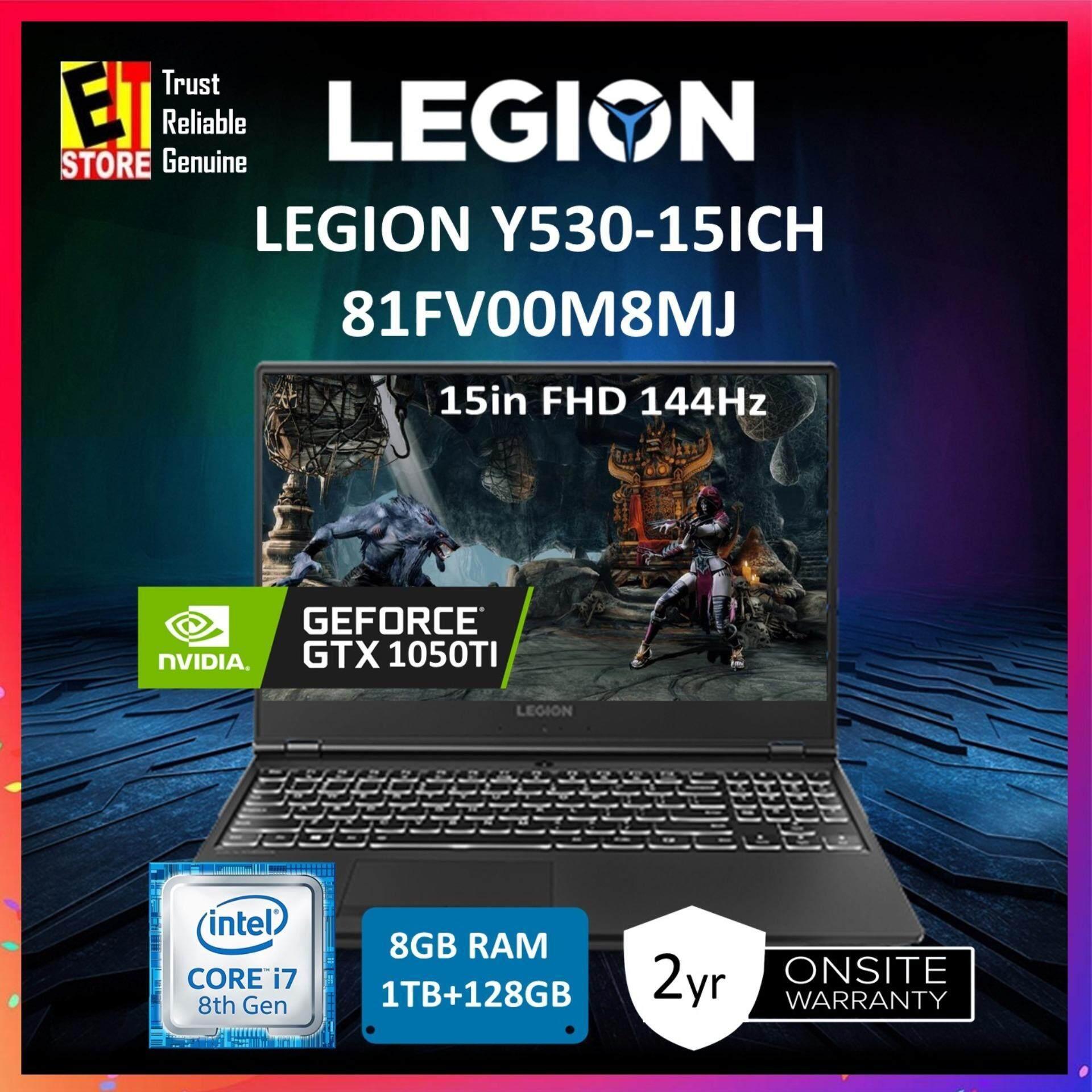LENOVO LEGION Y530 GAMING LAPTOP 81FV00M8MJ - I7-8750H/8GB/1TB+128GB/4GB GTX1050TI/15.6  FHD/W10/2YRS+ADP (Y530-15ICH) Malaysia