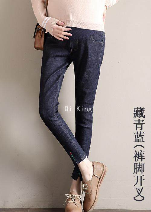 6168693ba58 Qi King Pregnant Women Jeans Large Size Maternity Pants Spring And Autumn  New Korean Version Of