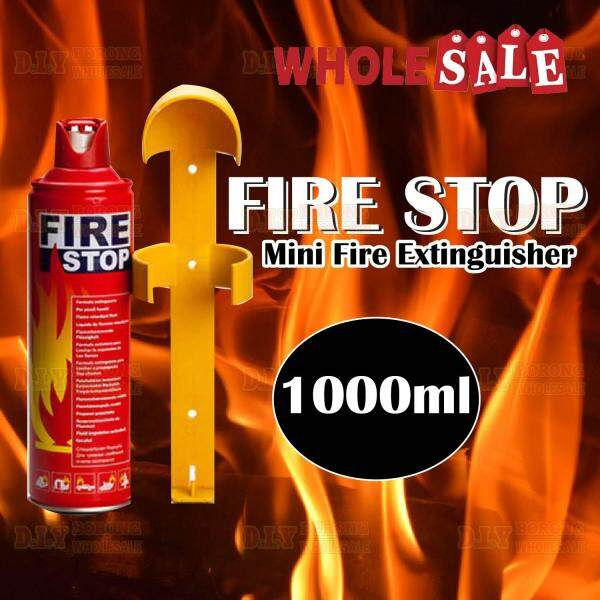 Instant Foam Stop Fire 1000 ML Extinguisher Portable Spray Car Home