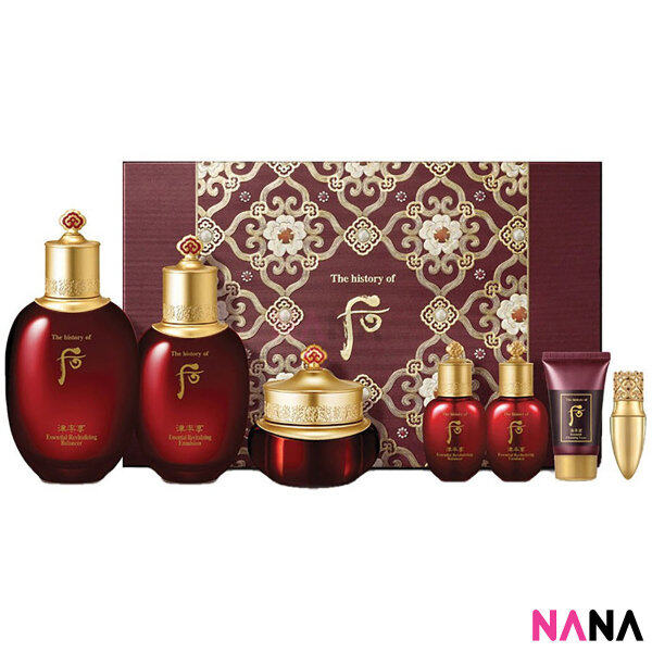 Buy The History Of Whoo Jinyulhyang Special Set 7 items Singapore