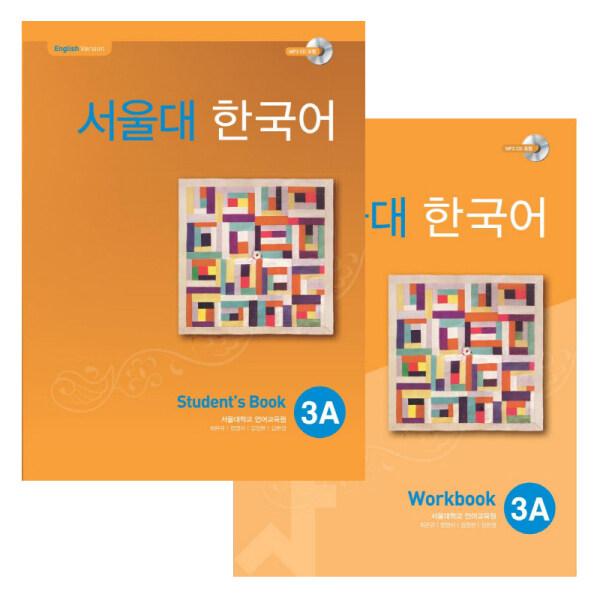 SEOUL UNIVERSITY KOREAN 3A SET(STUDENTS BOOK + WORK BOOK) Malaysia