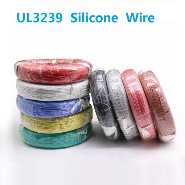 3Meters - 16AWG UL3239 Dây cao su silicone Linh hoạt cách điện mềm Cáp đèn đồng đóng hộp Nhiệt độ cao Màu 3KV