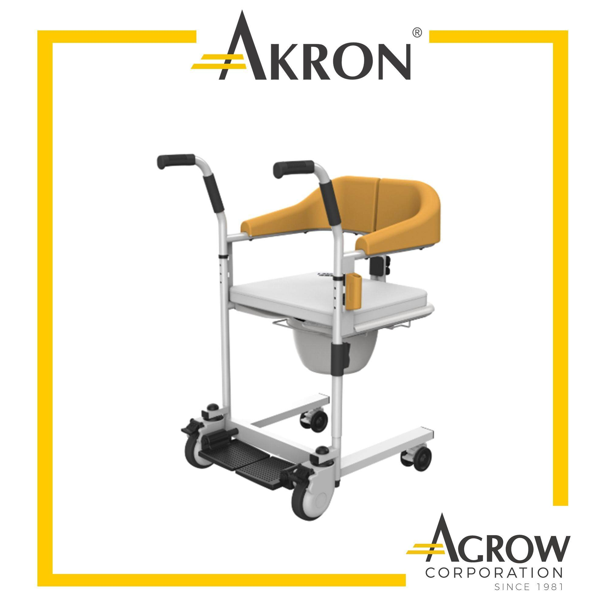 Akron Shifting Commode Wheelchair Ywj 01a Agrow Limited 20 Set
