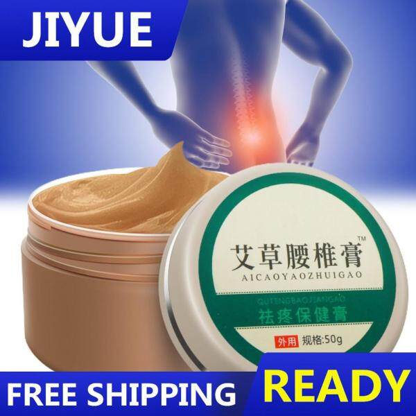 50G Plants Wormwood Extract Ointment Wormwood Lumbar Cream for Joint Discomfort and Numbness