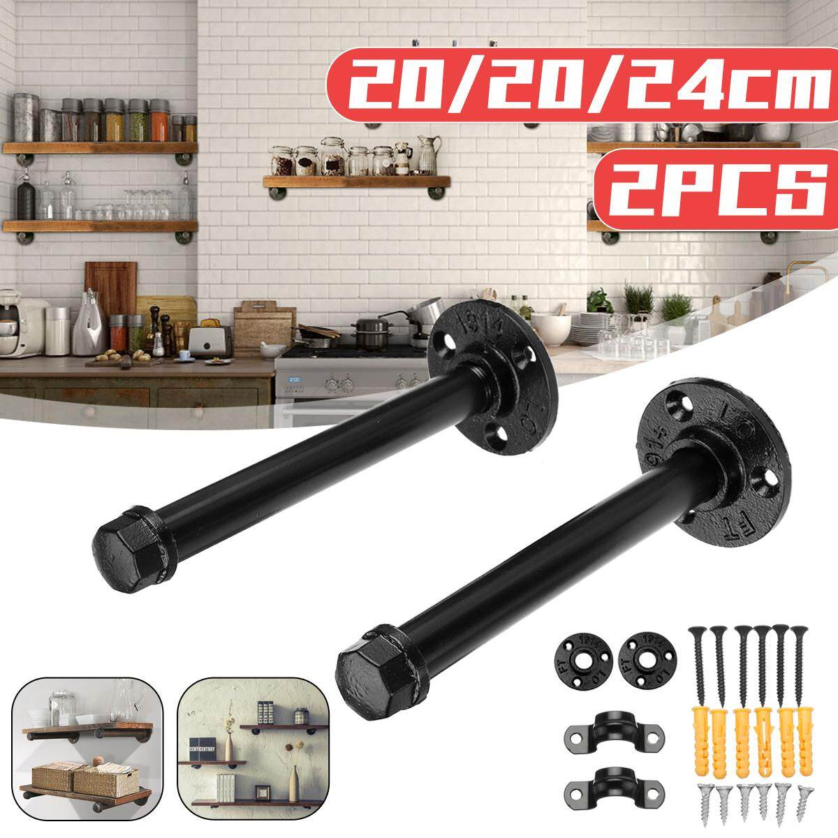 2pcs 20cm Industrial Steampunk Iron Pipe Shelf Brackets Holder DIY Home Decor With Screws