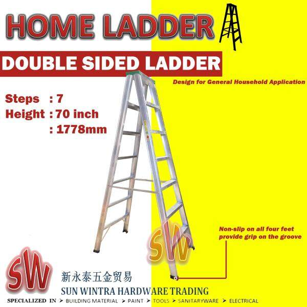 Home Ladder 7 STEP DOUBLE SIDED ALUMINIUM LADDER