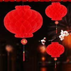 20PCS Foldable Waterproof Good Fortune Red Paper Lanterns for Chinese New Year Spring Festival Party Celebration Home Decoration 18cm