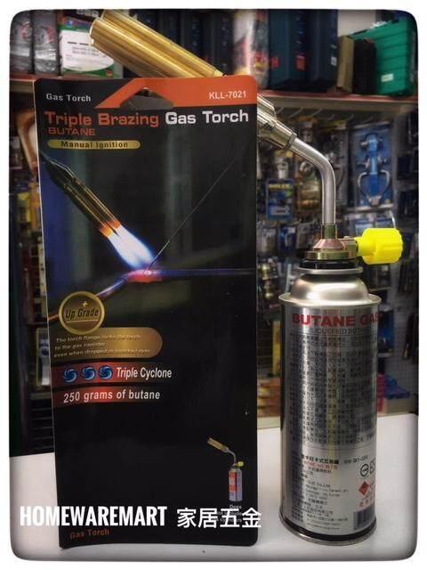 Triple Brazing Power Gas Torch