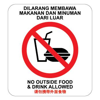 Popular Sign Sticker No Smoking Cctv Toilet Ladies Gents Free