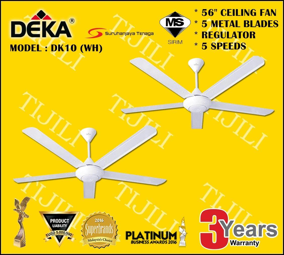 CEILING FAN DEKA DK10 56 (TWIN PACK) WITH REGULATOR