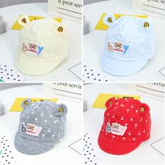 Bé Mũ Mùa Xuân Mùa Thu Mùa Hè 0-6 Tháng Bé Trẻ Em Dễ Thương Mặt Trời Shade Sun Hat Nắp Mỏng