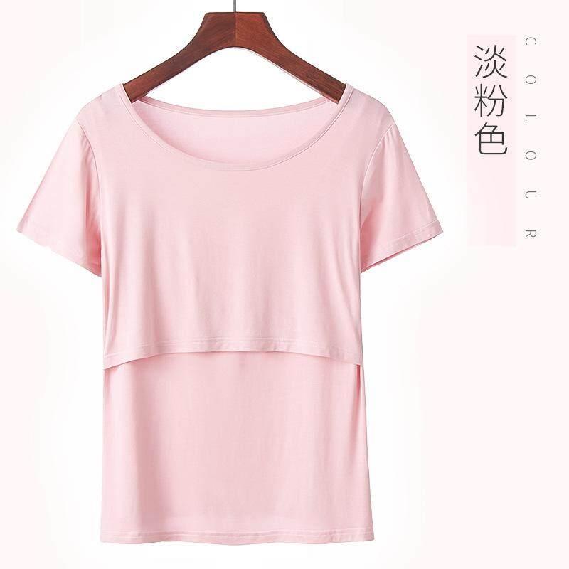 0306c9a668d44 Lactation Garment Out Nursing Top Summer Thin Postpartum Bra Nursing Clothes  Summer Short Sleeve T-